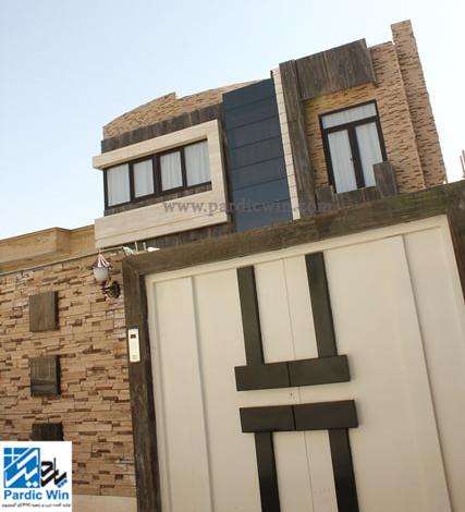 pardicwin-esfahan-double glazed windows and doors tilt and slid-upvc