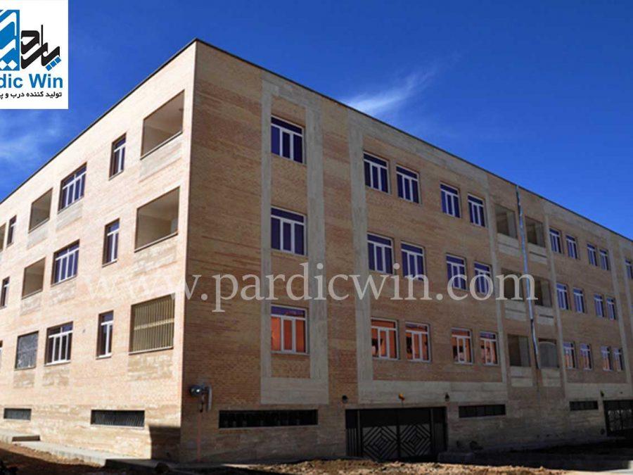 pardicwin-pelaspen-upvc windows and doors-esfahan
