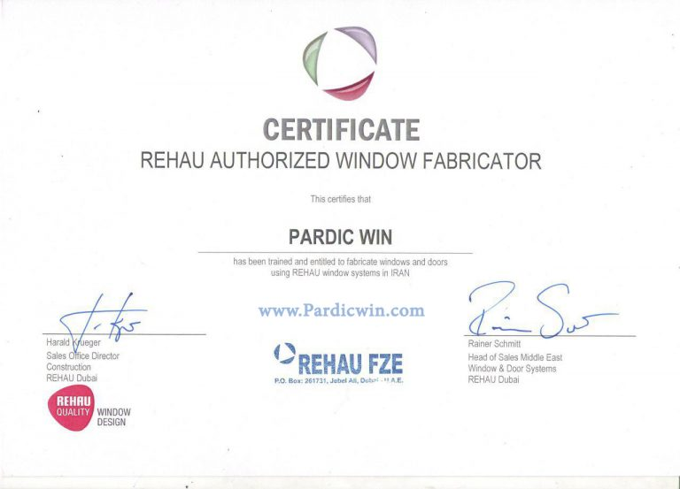 pardicwin-rehau upvc windows and doors product quality certificates-esfahan