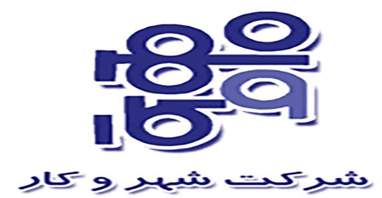 پاردیک وین-شهرو کار اصفهان-درب و پنجره