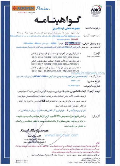 national standard of windows and doors certificate -upvc and aluminium windows and doors -wintech-vistabest-Ga aluminium