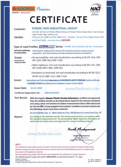 Pardicwin,standard certificate.ral standard of iran.,best upvc producer in iran